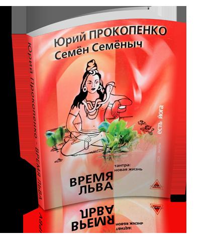 vremya-lva