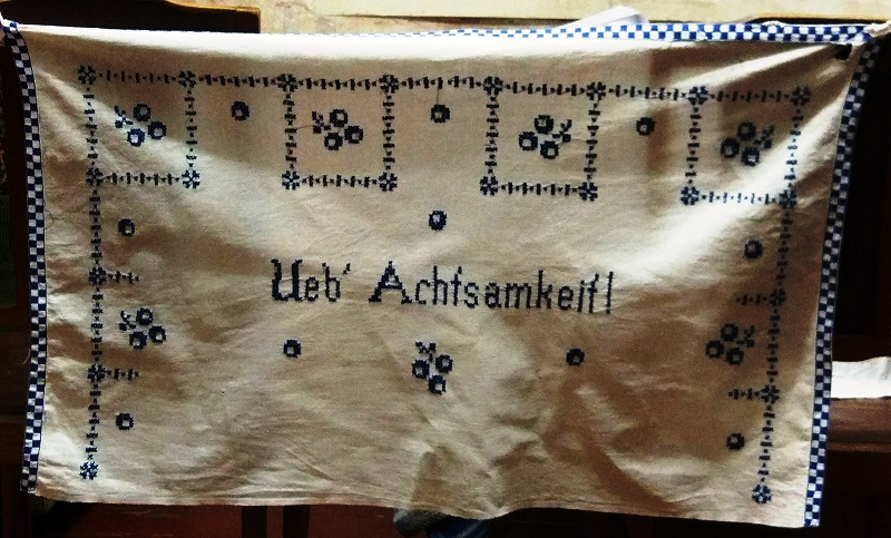 Вышивка на немецком